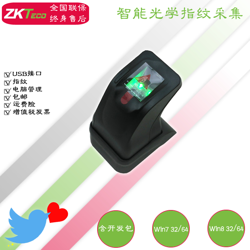 ZKTeco Central Intelligence ZK4500 fingerprint collector Social Security  driving school collection instrument visa border certification attendance