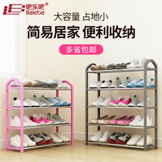 Shoe rack simple and economical multi-layer household dormitory dustproof storage shoe cabinet space-saving multi-function small shoe rack