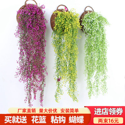 Simulation Jin Zhongliu wall hanging plant green leaf living room wall fake flower decorative vine vine plastic fake green planting hanging basket