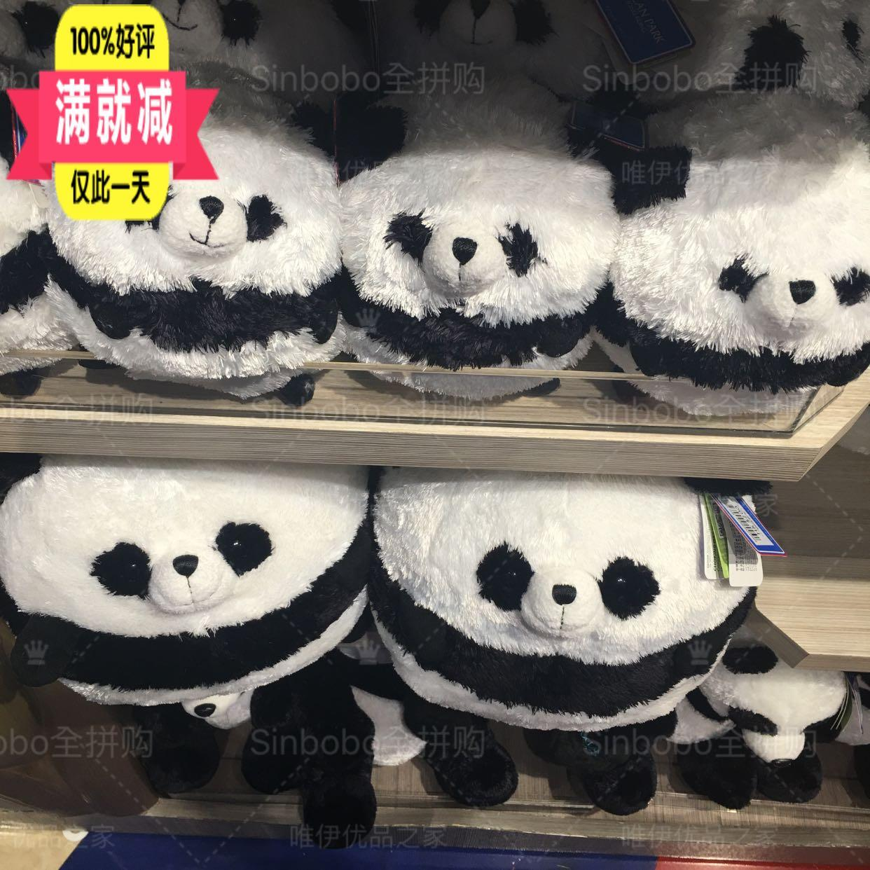 Ocean Park Hong Kong Purchasing Fat Doo Panda Plush Doll Birthday Gift