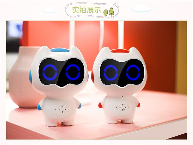 【琅酷】儿童早教机器人 19