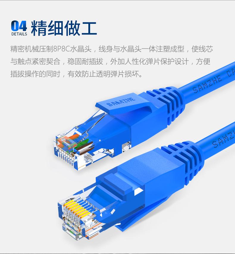 山泽六类网线家用高速千兆室外6类电脑宽带网络线10 20 30 100米m