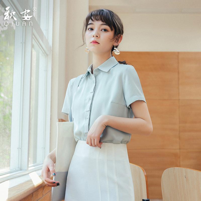 套装短袖职业气质夏季正装ol时尚套裙工作服女工装面试空姐女