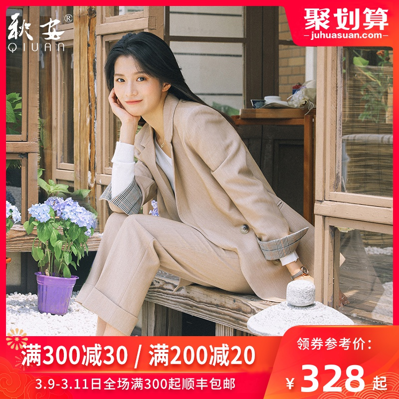 休闲小西装春季新款韩版小香风宽松时尚气质女神范职业套装女西服