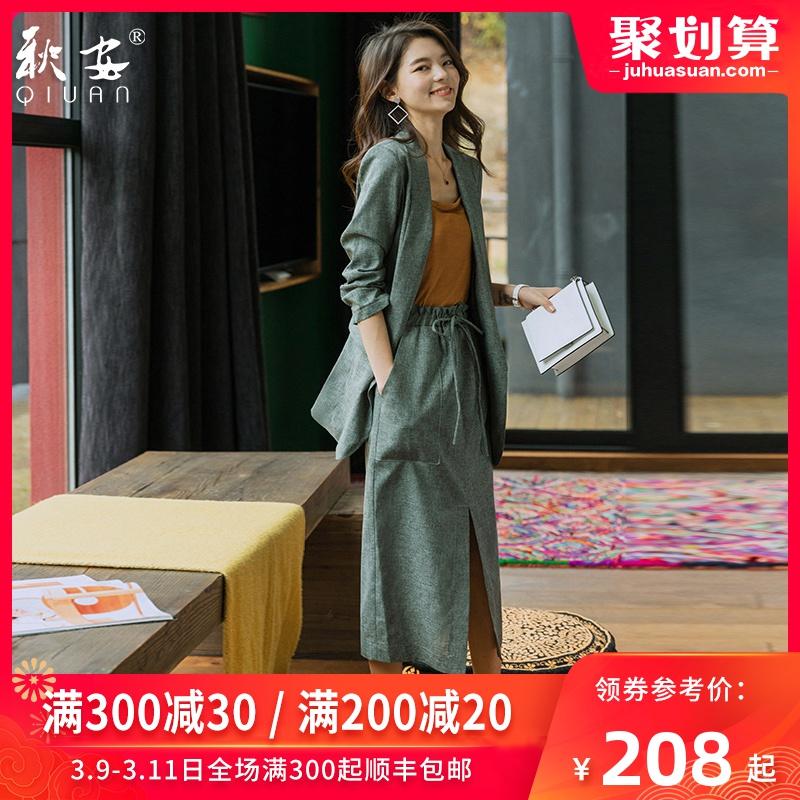 小西装显瘦两件套2020春时尚韩版职业装女神范小香风气质棉麻套装