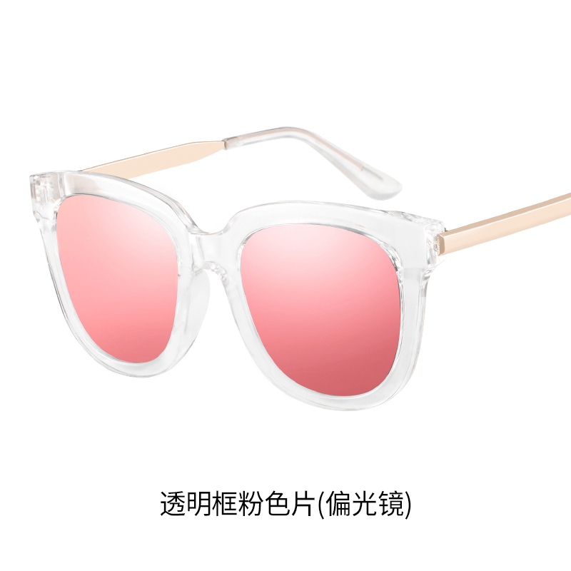 ba78bbd17b USD 47.82  2018 new sunglasses female polarized sunglasses tide ...