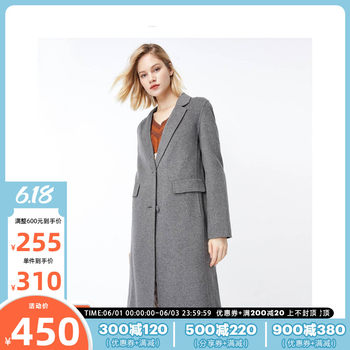 3 free 1ONLY spring new Hepburn Wind woolen double-sided wool coat it with female 11834S535