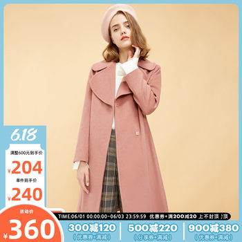 3 Free 1Vero Moda spring new female with wool invisible snap wool coat 318327549