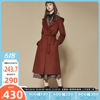 3 long section woolen coat with a new female wool double-sided free 1ONLY spring 11834S514