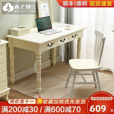 Solid wood desk minimalist study table small book table bedroom home European desk computer table American writing desk