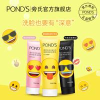 Очищающее средство для лица Mizi Cleanser от Pond's Amino Acid темно Очистка слоев emoji пакет Упаковка 120 г * 2