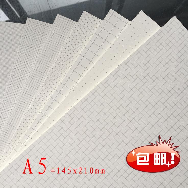 usd 10 66 a5 grid paper dot paper 1mm2mm2 5mm5mm graph paper