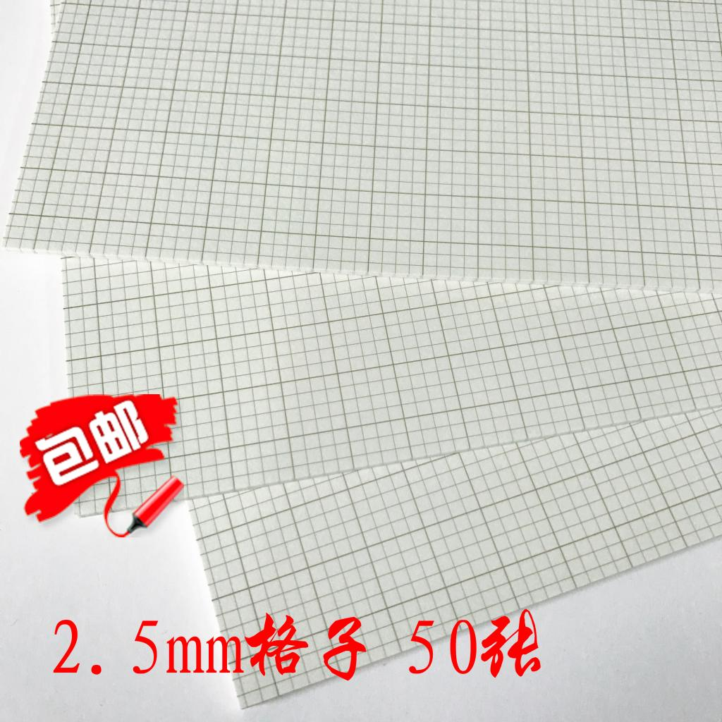 USD 8.07] 2 5mm grid paper A3 grid coordinate paper computing paper ...