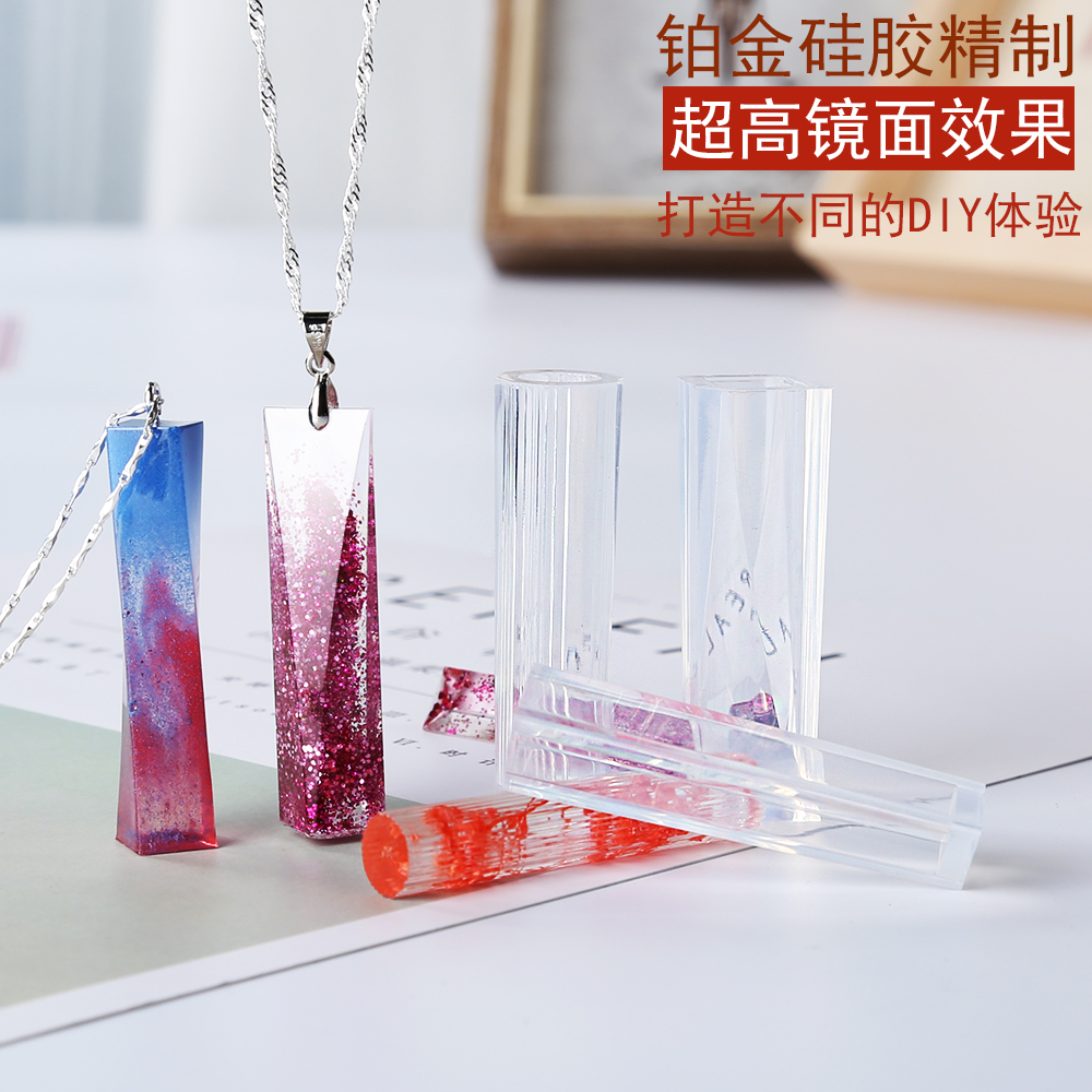 Yiqingge Crystal Epoxy Stripe Lanugo Pendant Silicone Mold Liquid Mirror Mold New
