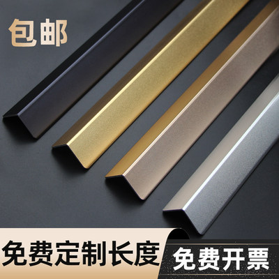 Titanium aluminum alloy angle strip guard wall corner protection strip tile bag corner edge angle angle angle metal wall angular stickers
