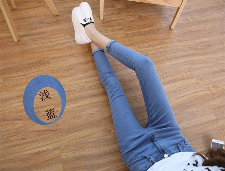 秋冬加绒九分牛仔裤女生弹力紧身显瘦小码学生纯色小脚分裤详细照片