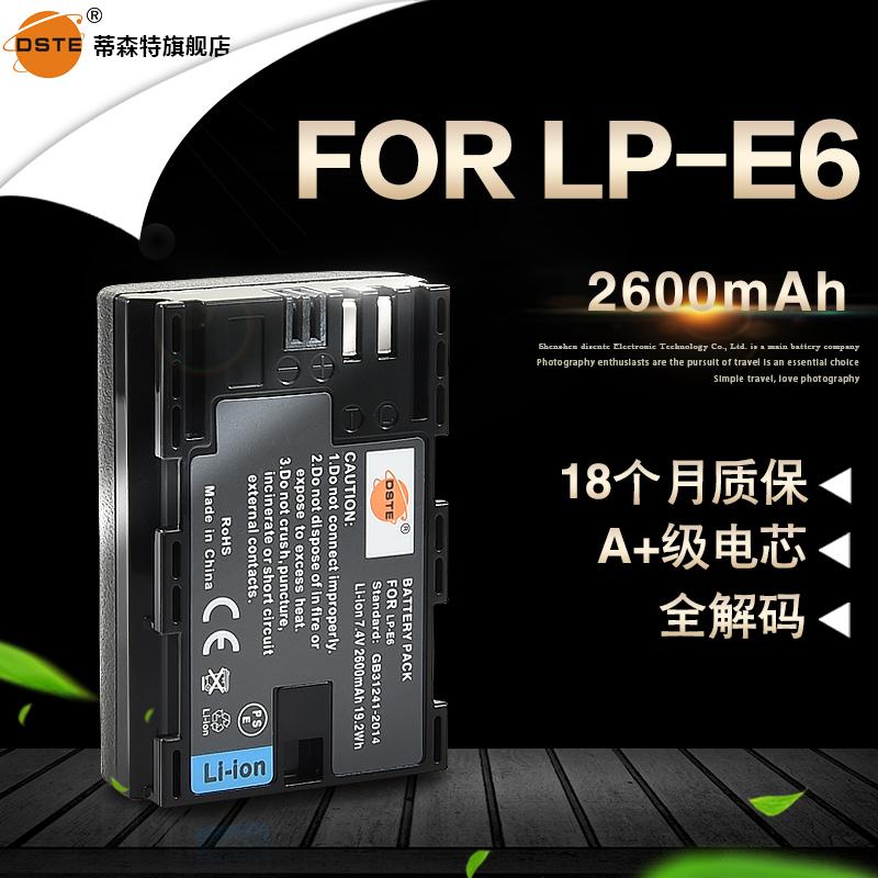 Стебель лес специальный LP-E6 LP-E6N канон 5D4 60D 5D3 5D2 7D 6D 7D2 6D2 аккумулятор