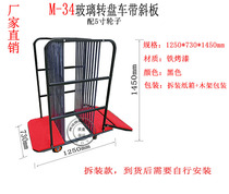 Glass 10 Countertop transporter trolley Collection vehicle delivery tool vehicle