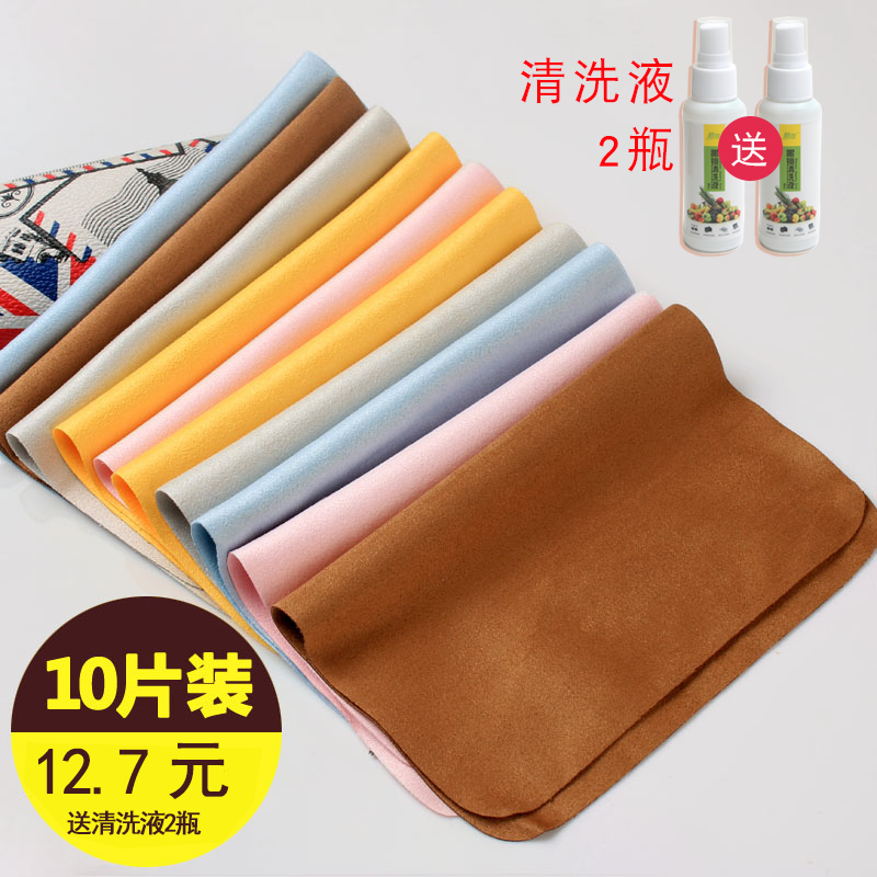 9da341696af Imported cotton suede glasses cloth microfiber mirror cloth professional custom  glasses accessories cleaning glasses cloth