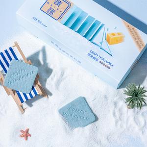 唛趣海盐芝士风味曲奇饼干女生办公室零食小吃散装礼盒整箱168g