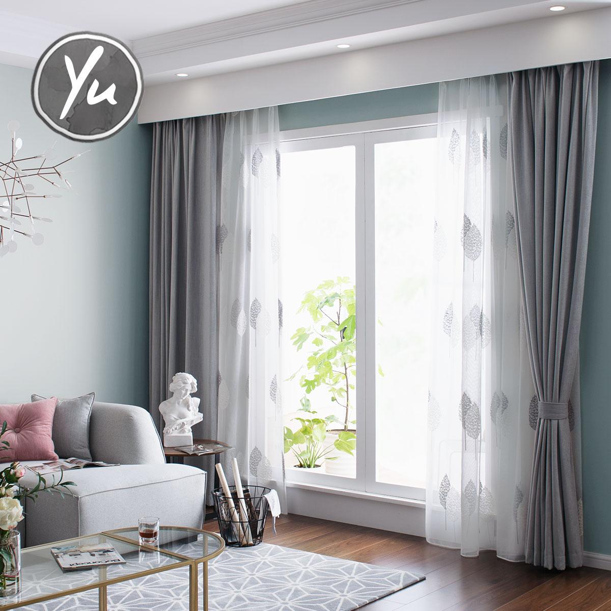 USD 29.56] Curtains Nordic Molandi window curtains cloth custom ...