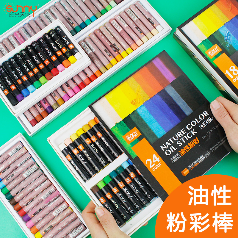 粉彩天使24色阳光油画棒16色50色蜡笔软重彩油性炫彩棒a粉彩无毒