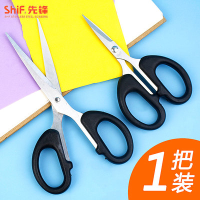 Pioneer 1025 scissors crimped office daily home stainless steel kitchen metal scissors pointed paper cut scissors