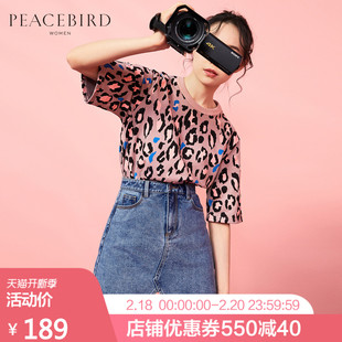 Taiping bird leopard print short-sleeved T-shirt female 2019 spring and summer new cotton bottoming shirt shirt clothes female street