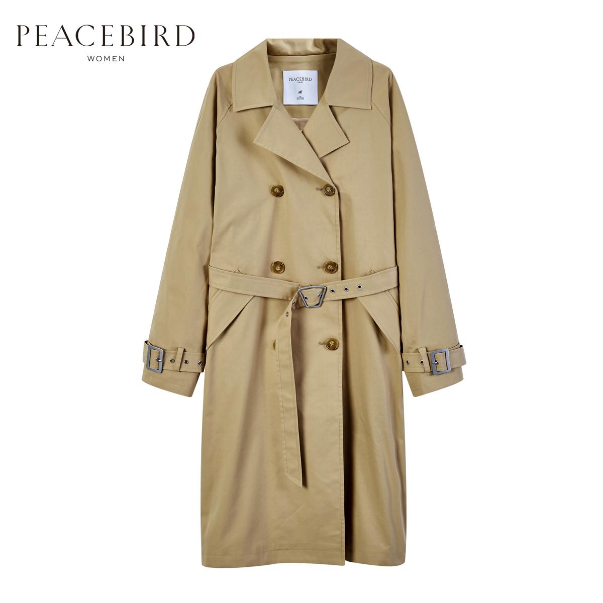 太平鸟女装2017秋装新款修身西装领风衣女中长款双排扣风衣外套女