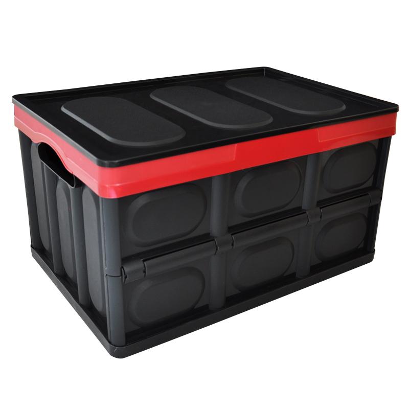 可折疊!重!但扎實!悅卡 汽車后備箱儲物箱 55L