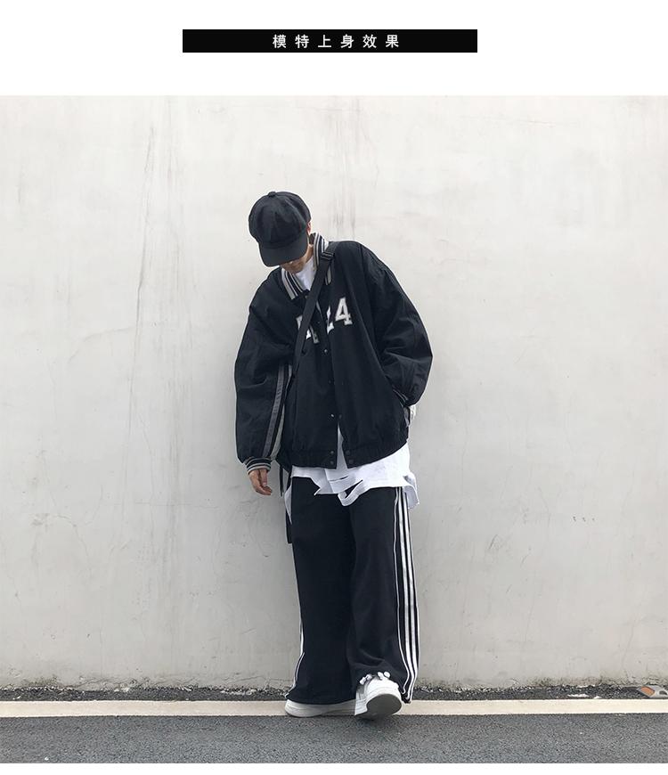 Cửa hàng thời trang đường phố của Oro là quần ống rộng thời trang ulzzang rất cổ tích quần hip-hop đẹp trai mát mẻ - Quần mỏng