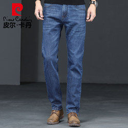 Pierre Cardin men's jeans thin section straight loose loose spring and summer new business casual mid-waist long pants men
