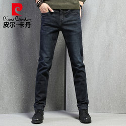 Pierre Cardin summer jeans men's straight tube loose thin elastic business leisure fashion spring summer long pants