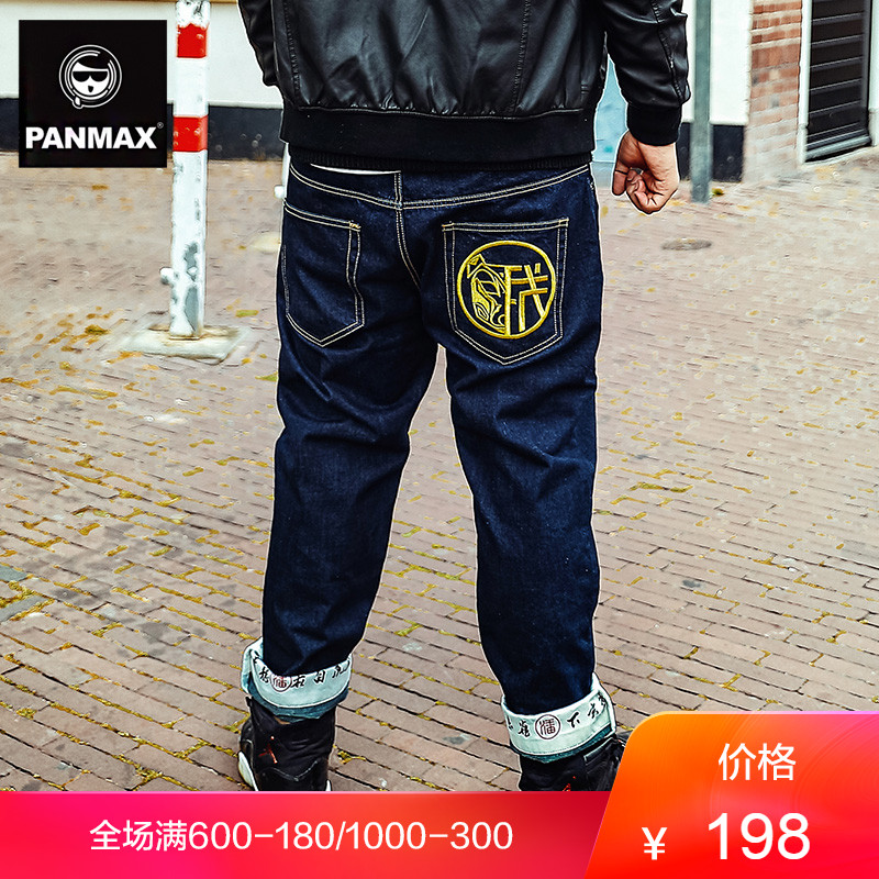 PANMAX潮牌大码男装 胖子裤子男中国风狗年纪念款肥佬大码牛仔裤