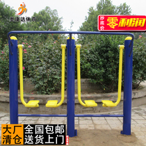 Outdoor Home Community Park Community Square Outdoor Fitness equipment Path