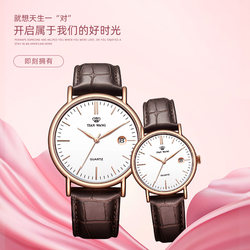 King of the table genuine leather belt fashion lovers watch men watch quartz watch female table 3874
