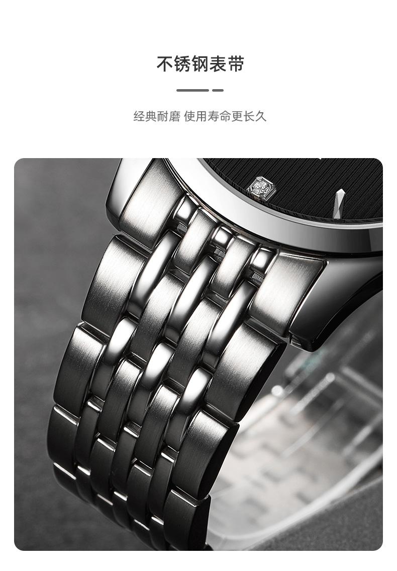 天王表 3798 经典钢带防水机械表 男女情侣款腕表 图9