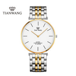 Tianwang watch steel band quartz men's watch fashion simple men's watch birthday gift small fresh 3910