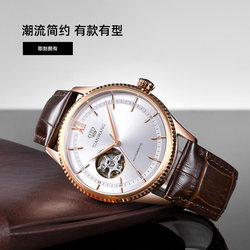 King flagship store official website classic men's watch mechanical watch male form hollow leather fashion watches 51154