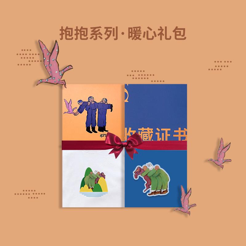 天王表抱抱系列石英表,拥抱最美情人节礼物