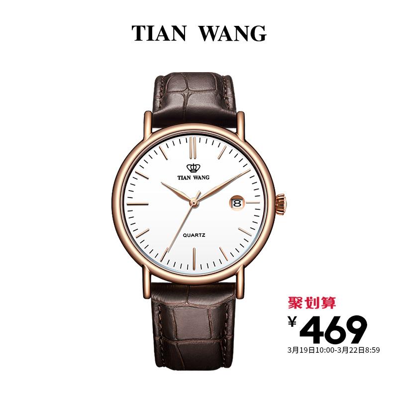 天王表正品时尚潮流情侣表男士皮带手表简约休闲石英女表3874