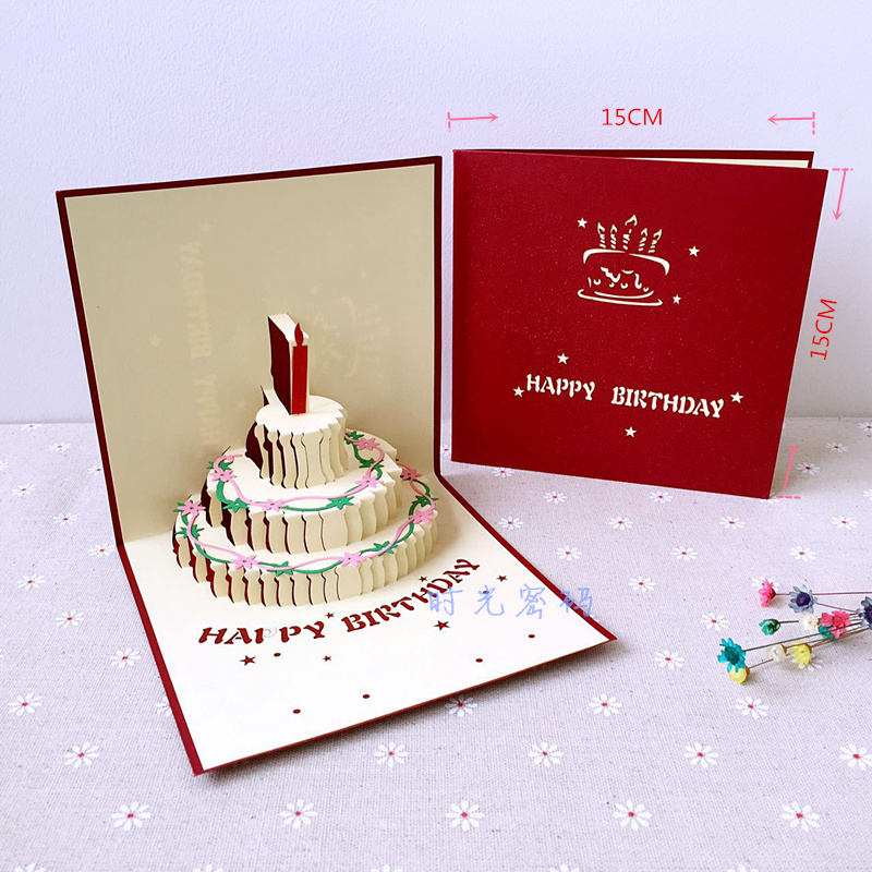 lightbox moreview lightbox moreview - Special Birthday Cards