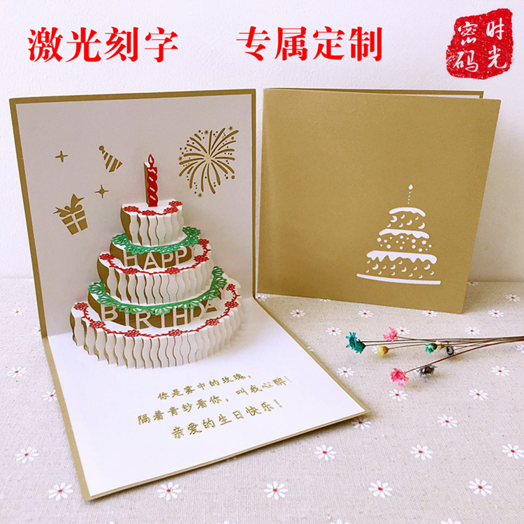 Usd 7 97 3d Stereo Birthday Cake Handmade Greeting Card Creative