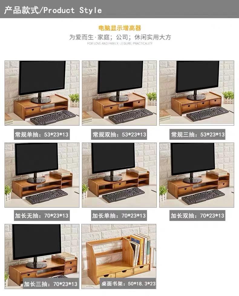 Lulu solid wood increased computer display shelves base screen desktop office receive a box office supplies r