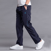 Sports pants Mens trousers polyester single-layer casual pants summer thin straight tube