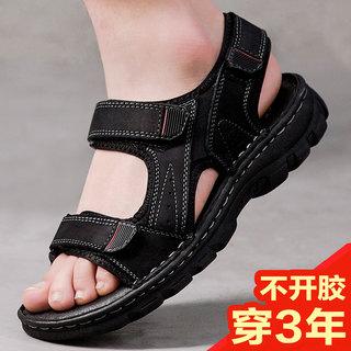 Сандали, туфли,  2020 новый лето натуральная кожа сандалии мужчина тенденция двойной шлепанцы случайный движение песчаный пляж обувной противоскользящий износоустойчивый мягкое дно, цена 1510 руб