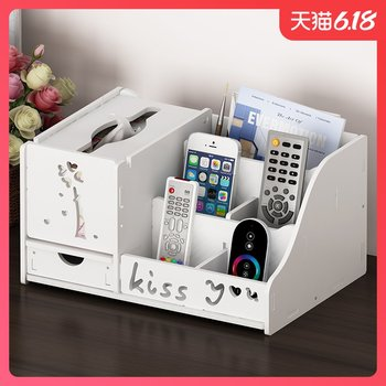 Multifunctional tissue box home living room coffee table remote control desktop storage box finishing European napkin box