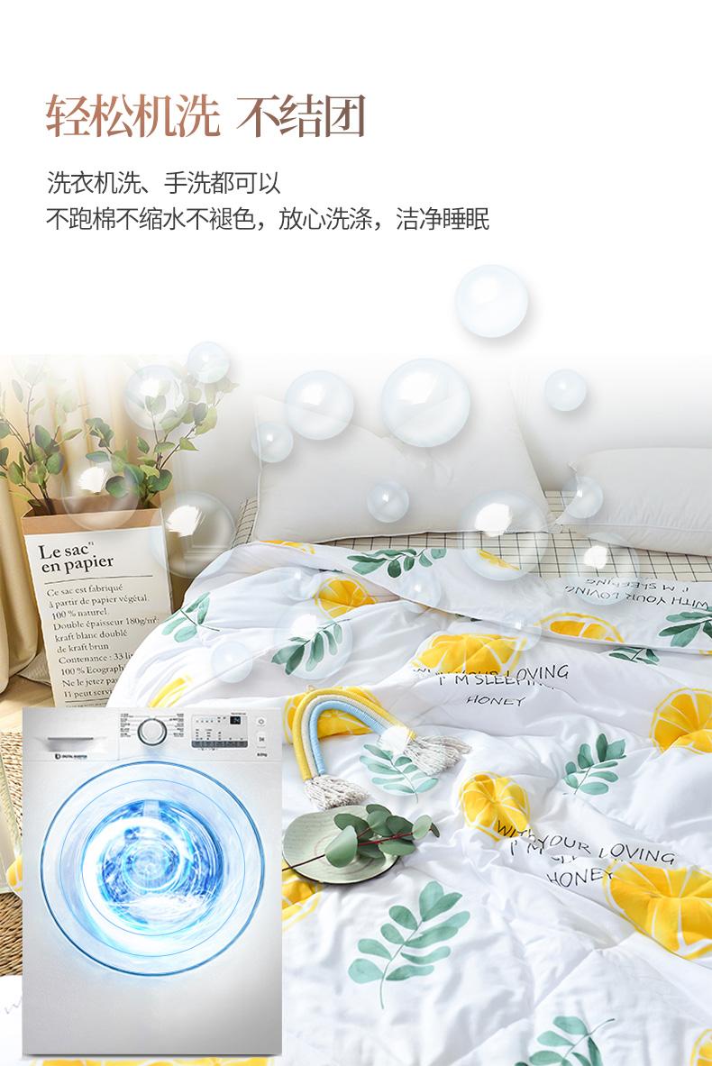 雅绿夏天空调被可机洗单人薄被子水洗棉商品图片-13