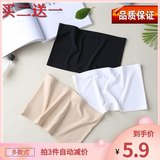 Summer modal ice silk seamless one-piece tube top short student base wrap chest anti-empty sexy underwear women