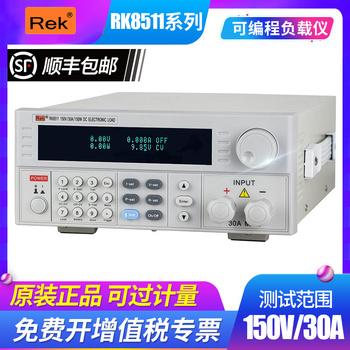 Мюррей грамм аккумулятор тест отрицательный нагрузка инструмент RK8511 RK8512 может компилировать путешествие постоянный ток электронный отрицательный нагрузка инструмент 150W, цена 20334 руб